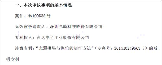 中国人保回A首份半年报出炉 创12年以来最佳成绩