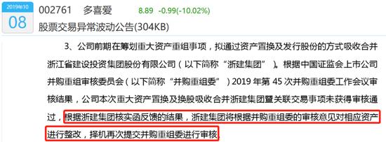 """人民日报海外版:""""碰瓷""""网红商标不可取"""