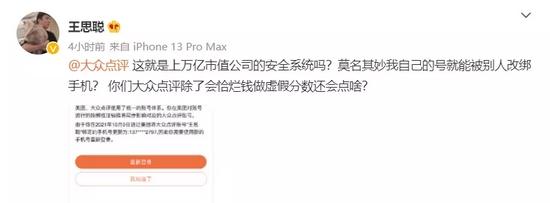 财经TOP10|美团App连续24小时索要定位:这是要干什么?