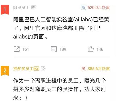 宁德时期市值超越中石油 社保基金副理事少陈文辉慨叹