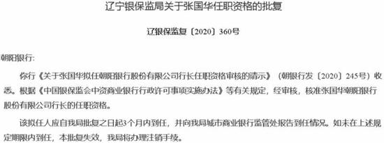 张文宏猜测:要打败新冠病毒估量借有一到两年