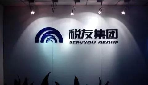 阿里张勇:阿里数字经济体中国年度用户达9.6亿