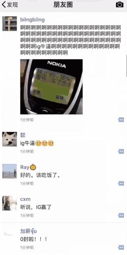 这些非洲小伙在中国学功夫 海外网友表示很羡慕