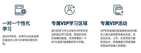 刘老师升级的VIP课程介绍