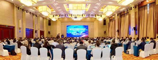 2020(首届)钢铁工业智能制造标准与技术论坛顺利召开