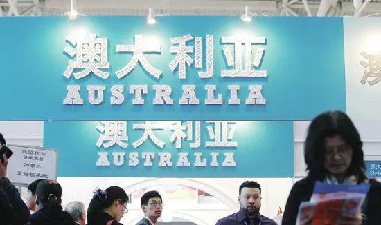 ▲资料图片:2015年3月21日,北京第20届中国国际教育巡回展上的澳大利亚留学展台。(视觉中国)