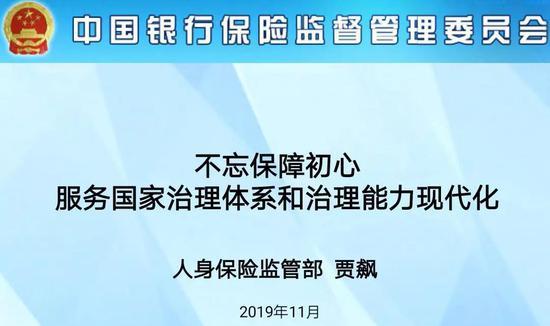 国务院:培育全球性先进制造业集群适时再降进口关税