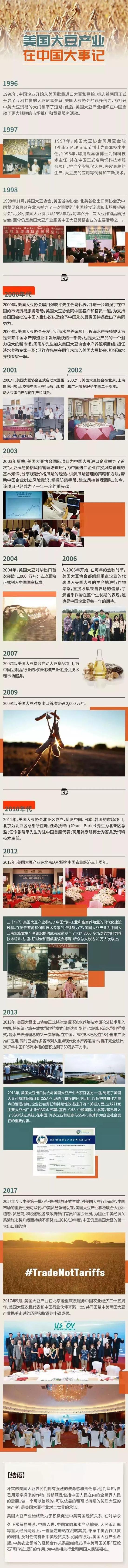 【实拍】许玮甯方回应结婚,视频还原详情始末