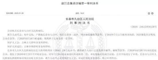 圖:裁判文書網