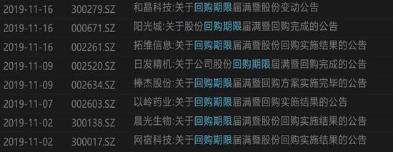 王巍:中国经历过三次启蒙但是真正的启蒙还没开始