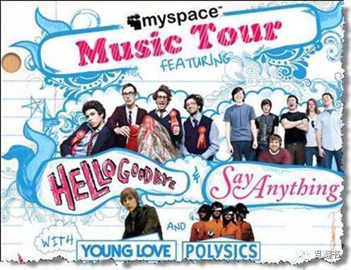 图:2004年6月最先的MySpace17城夜店巡回派对