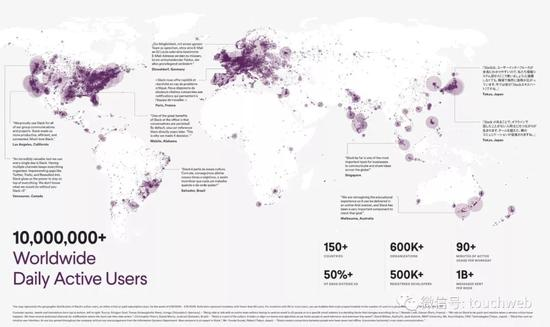 从2009年开始,Slack经历过10轮融资,共融12亿美元。