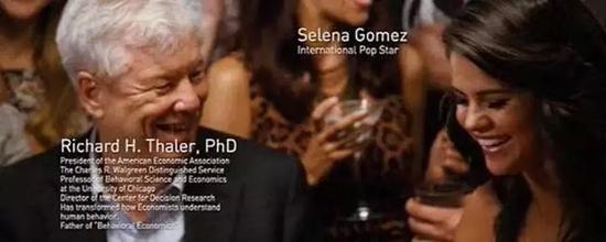 新晋诺贝尔经济学奖得主理查德•塞勒 是一位不走寻常路的经济学家
