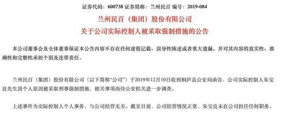 江苏两名网约车司机帮多人避开防疫检查已被行拘
