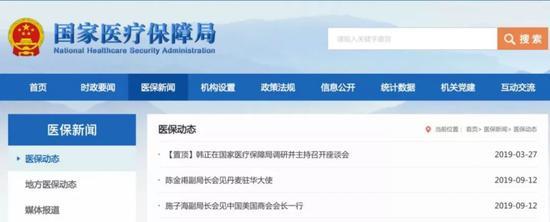 平安好医生成首家注册用户破3亿互联网医疗平台