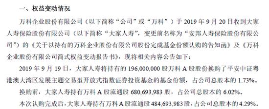 工信部长9月20日将介绍新中国70周年工业通信业发展