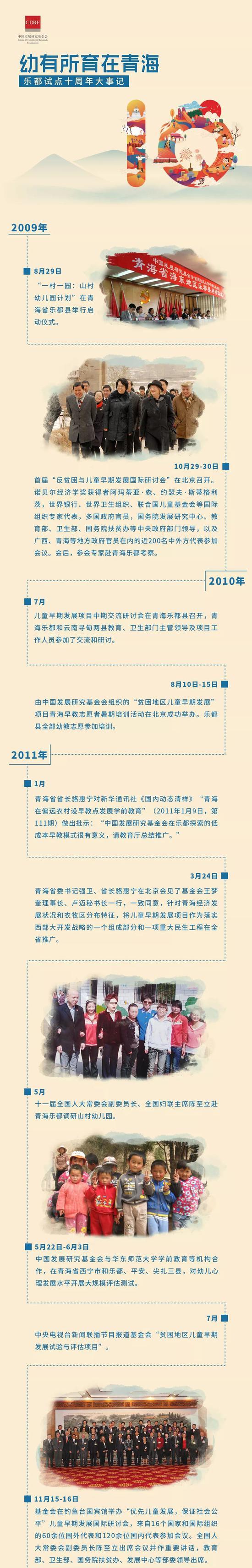江苏南通大学第二食堂失火无师生受伤