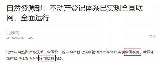 再无悬念 已经定了!千万不要低估中国房地产税