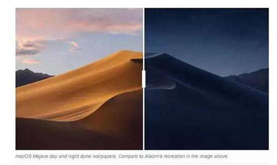 原来是雪山和沙丘的区别?你们怎么看?