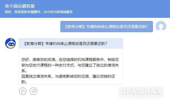 北京彩车:六朝古都活力不减 蓬勃朝气智领新时代