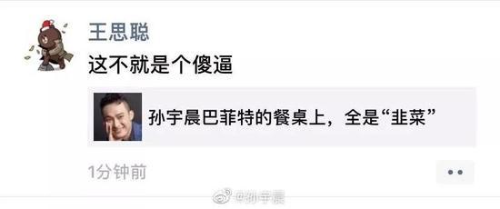 「28自动投注软件」中央第八巡视组向中国大唐集团有限公司党组反馈巡视情况