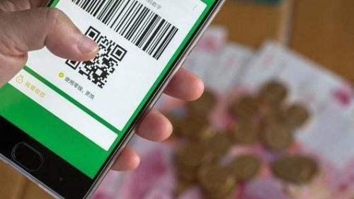 """微信支付将成为俄罗斯""""友好中国""""计划的组成部分支付系统"""