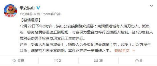 从中国包机撤离的乌克兰人回国后魔幻的一幕发生了