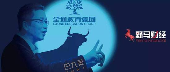 因与盛京银行纠纷 吉林信托所持东北证券股权被冻结