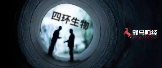 """中央第四轮巡视5位组长亮相 反腐标兵""""转正"""""""