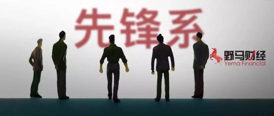 周小川:改革开放与城镇化发展是重要的中国经验