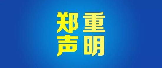 特斯拉首批中国产轿车下线即将正式开售