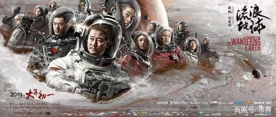 春节档5天50亿票房 《流浪地球》逆袭夺冠