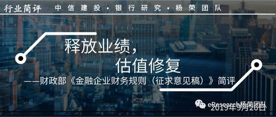 辽宁营商环境持续优化 混改实现发展加速度