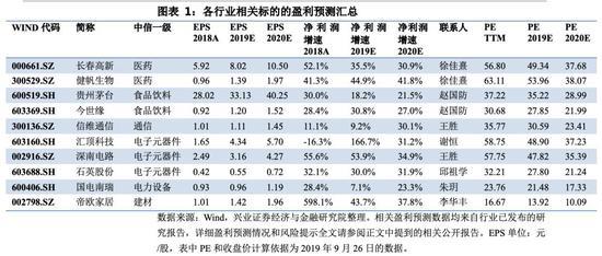 马里总统:中国发展自身造福世界