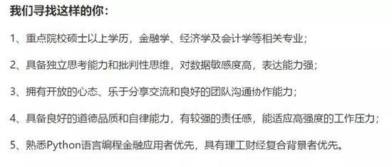 周睿金:黄金能否回补缺口 日内操作策略指南