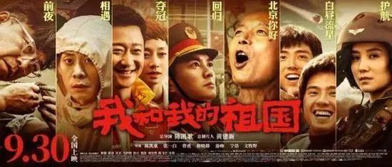 """中国学会因""""神秘人事件""""被国际医药信息学会除名"""