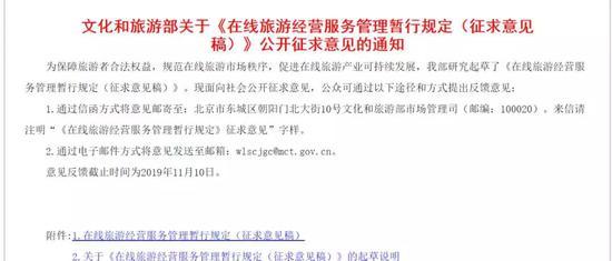 辉立:中国水务维持买入评级 目标价10.33港元