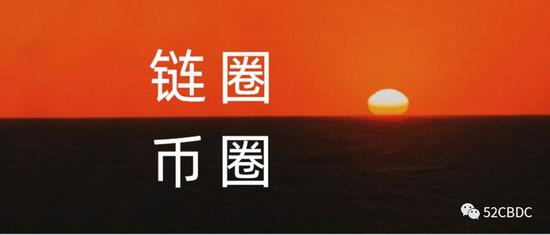 為什么中國禁止加密貨幣但看好區塊鏈?