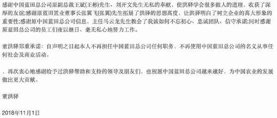 (网址:http://blog.sina.com.cn/s/blog_a9fda53a0102ykzx.html)