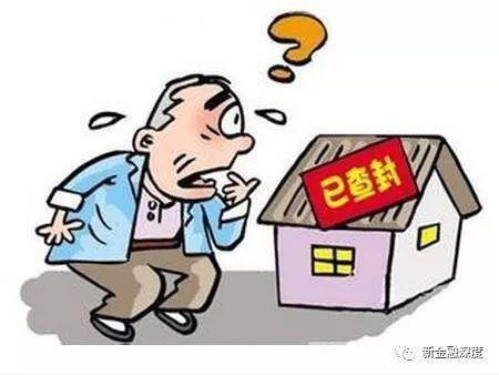 新城控股济南旧改纠纷二审驳回上诉5亿违约金未要回