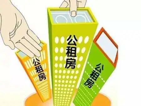 西安出新規:商品房項目必須配建公租房