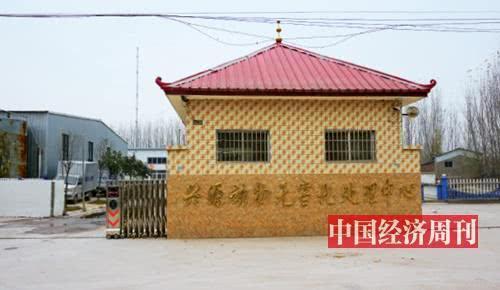 河南尉氏畜禽处理中心涉污调查:村民不敢喝地下水