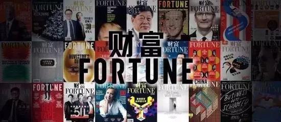 这些年他们登上《财富》的封面 没有一个人靠的是PS