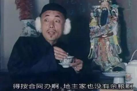 美欧贸易战的真相!中国最大的杀手锏竟是这个?