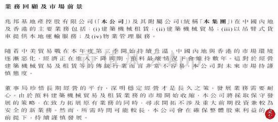 (来源:公司2018年中报)
