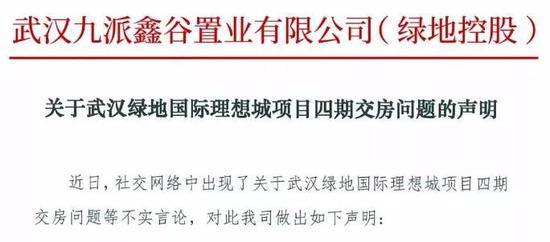 目标:700亿美元市值 港交所开价收购伦交所