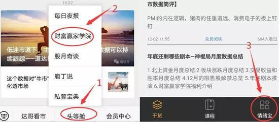 中国船舶集团签近300亿船海项目新领导班子分工落定