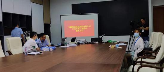 """一场股东大会先后上演""""文武斗"""" 内斗双方被监管了(视频)"""