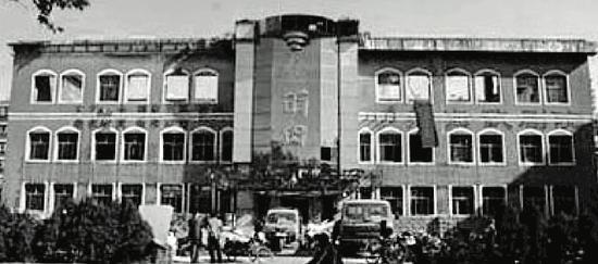 1948年12月1日,中国人民银行在河北省石家庄市宣布成立。照片为中国人民银行旧址。