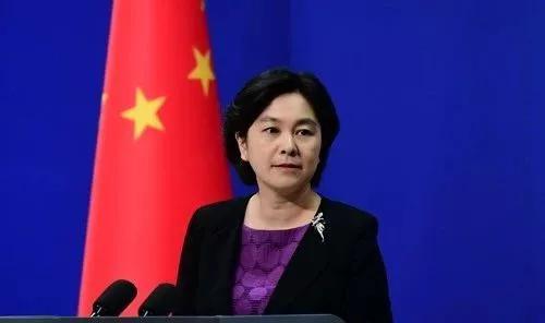 今日财经TOP10|中美上海磋商不欢而散?外交部回应